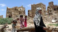 انتقاد حقوقي لتهرب التحالف من المساءلة بحرب اليمن