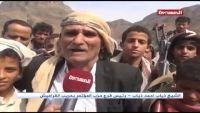 مأرب.. مقتل وجرح 17 حوثيا بينهم رئيس فرع حزب المؤتمر الموالي للمليشيا بغارة للتحالف