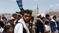 """قيادي حوثي يدعو لإحياء الذكرى الثالثة لسيطرتهم على صنعاء قرب منزل """"صالح"""""""