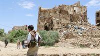 ما مخاطر تدويل ملف حقوق الإنسان في اليمن؟ (تقرير)