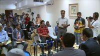 انتهاكات حقوق الإنسان باليمن على صفيح ساخن