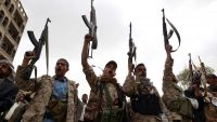 اغتيال مسؤول أمني حوثي في معبر بمحافظة ذمار