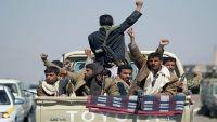 مليشيا الحوثي تشن حملة اختطافات واسعة بحق أبناء مريس بدمت شمالي الضالع
