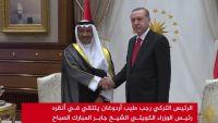 الكويت وتركيا توقعان اتفاقات اقتصادية وأمنية