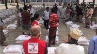 """الهلال الأحمر التركي يوزع أكثر من 62 طن دقيق على نازحي """"الحديدة"""""""