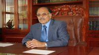 الأحمر يدعو مجلس حقوق الإنسان للالتفات لجرائم الحوثيين في تعز