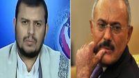 بوثيقة رسمية.. الحوثيون يهدّدون  علي عبدالله صالح بالسجن
