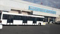 الحوثيون: إغلاق مطار صنعاء يعوق علاج 95 ألف مريض