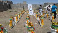 الهيئة اليمنية الكويتية للإغاثة تدشن توزيع 4 آلاف سلة غذائية بالمحويت