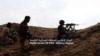 الجيش الوطني يحرز تقدماً ميدانياً في حرض بمحافظة حجة