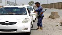 مهرجان الحوثيين بذكرى اجتياح صنعاء.. اختبار للتهدئة مع صالح