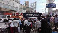 تعز.. مسيرة حاشدة تندد بجرائم الانقلابيين في ذكرى نكبتهم (صور)