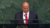 هادي: الانقلابيون صادروا المسار السياسي الذي تم برعاية كاملة من الأمم المتحدة (نص الكلمة)