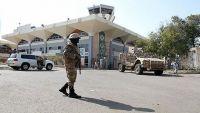 """القوات الإمارتية تمنع الطواقم الإعلامية من تغطية وصول بن دغر مطار عدن بما فيها وكالة """"سبأ"""""""