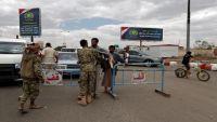 الذكرى الثالثة لاجتياح صنعاء.. الحوثيون يحتفلون بنكبة اليمنيين