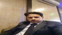 مليشيا الحوثي تهدر دم أحد الناشطين في محافظة حجة