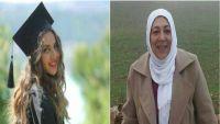 تفاصيل مقتل صحفية سورية معارضة ووالدتها في إسطنبول