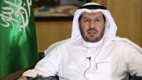 الربيعة : السعودية لن تغلق أبوابها أمام المواطن اليمني