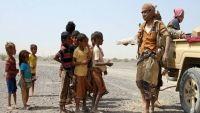 مسؤول أممي: الحوثيون عرقلوا وصول المساعدات الإنسانية في اليمن