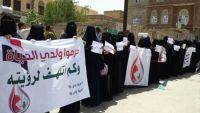 أمهات المخفيين قسراً في عدن تطالب بالإفراج عن ذويهن المعتقلين