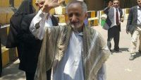 مليشيا الحوثي تفرج عن الصحفي يحيى الجبيحي