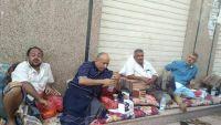 البنك المركزي في عدن يرفض صرف رواتب موظفي تعز رغم توجيهات حكومية