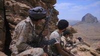 الضالع.. مقتل مسلح حوثي برصاص الجيش الوطني بجبهة حمك