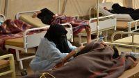 مصدر بمكتب الصحة بعدن: وفيات الكوليرا بلغت 61 حالة والاصابات أكثر من 18 ألف