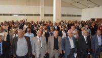 الاشتراكي اليمني يحتفي بثورة 26 سبتمبر