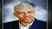بمناسبة أعياد ثورة  سبتمبر.. الجالية اليمنية في نيويورك تُكرم الفنان أيوب طارش عبسي