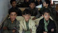بلا معلّمين ولا كتب.. اليمن يستقبل عامه الدراسي الرابع تحت الحرب