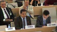 وزير حقوق الإنسان يستغرب مغالطات تقرير المفوض السامي