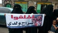 وفاة 22 مختطفاً لدى المليشيات تحت التعذيب منذ مطلع العام الجاري
