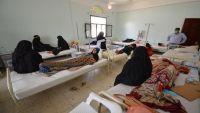 ترحيب حقوقي بقرار تشكيل لجنة تحقيق دولية باليمن