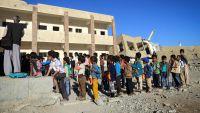 اليمن.. إضراب المعلمين يغلق المدارس بمناطق الانقلابيين