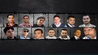 مليشيات الحوثي تبدأ التحقيق مع 10 صحفيين غدا الاثنين
