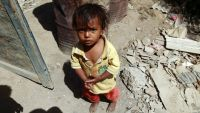 المليشيا تقود أطفال اليمن إلى الجحيم (تقرير)