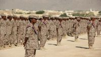 المنطقة العسكرية الأولى تشهد تخرج 500 جندي من أبناء حضرموت (صور)