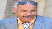 مليشيا الحوثي تختطف الصحفي الخوداني وتصيب ابنته بطلق ناري