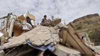 المعلمي: وقف الحرب باليمن بيد الحوثيين وهذه شروطنا