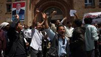 الجامعات الخاصة في اليمن.. سباق إعلاني على تعليم مشلول (تقرير)