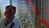 استمرار الحرب في اليمن يضغط على اقتصادات الخليج