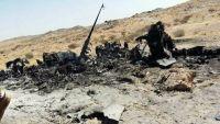 تحقيق لقناة أمريكية: الإمارات ورطت الأمريكيين في عملية يكلا وأمدتهم بمعلومات مغلوطة (ترجمة خاصة)