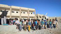 في اليوم العالمي للمعلمين.. أعوام حافلة بالعقبات والمعاناة في اليمن (تقرير)