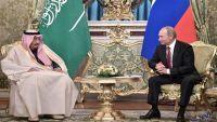 العاهل السعودي يؤكد حرص بلاده على الحل السياسي للأزمة اليمنية