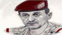 """صورة من اليمن.. اليمنيون يستذكرون اللواء الشدادي """"حضور في ذاكرة القلب والمكان"""""""