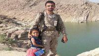 صورة من اليمن.. العقيد عبدالحافظ.. وصية حزينة قبل الرحيل