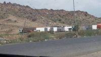 مليشيا الحوثي تستحدث منفذ جمارك آخر في البيضاء