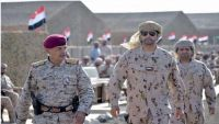 صحيفة لندنية: الإمارات تورطت في اغتيال قادة المقاومة في المحافظات الجنوبية