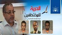 أحزاب ومكونات سياسية: اختطاف قيادات الإصلاح بعدن تهديد للحياة التعددية في اليمن